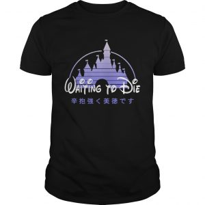 Waiting to die Disney  Unisex